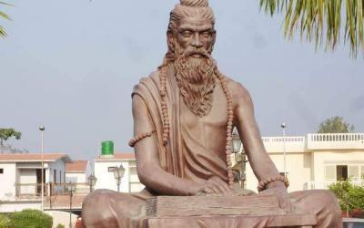 Who is Patanjali?
