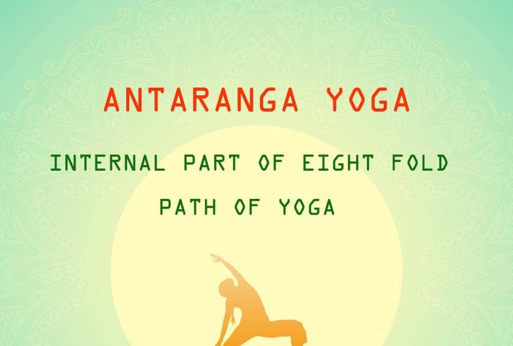 antaranga yoga