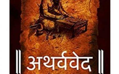 TheAtharvaveda- Veda of Magical Formulas