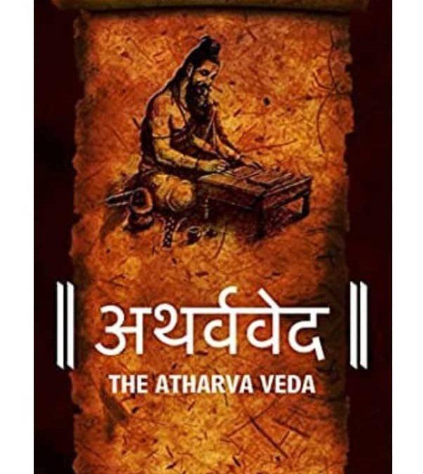 Atharvaveda or Atharva veda
