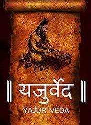 The Yajurveda- Blueprints And Mantra-Chantings During Yajna